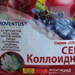 инсектициды для клубники дарселект